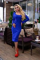 Трикотажное  женское  платье электрик  Альтера Modus  44-48 размеры
