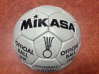 М'яч гандбольний Mikasa №2