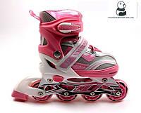 Ролики GP Sport Pink 29-33 34-37