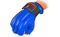 Шингарты с эластичным манжетом на липучке Кожа ZEL ZB-4011-B (р-р S-XL, синий)