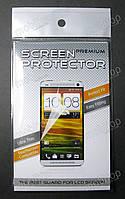 Глянцевая защитная пленка Xiaomi Redmi 3S / Redmi 3 Pro