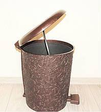Відро для сміття з педаллю Ажурна (11 л) перламутровий шоколад