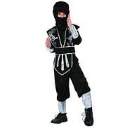 Карнавальный костюм Серебряный Ниндзя  120-130 см