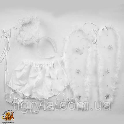 Костюм Ангела, карнавальный костюм Ангелочка - крылья, нимб, юбочка., фото 2