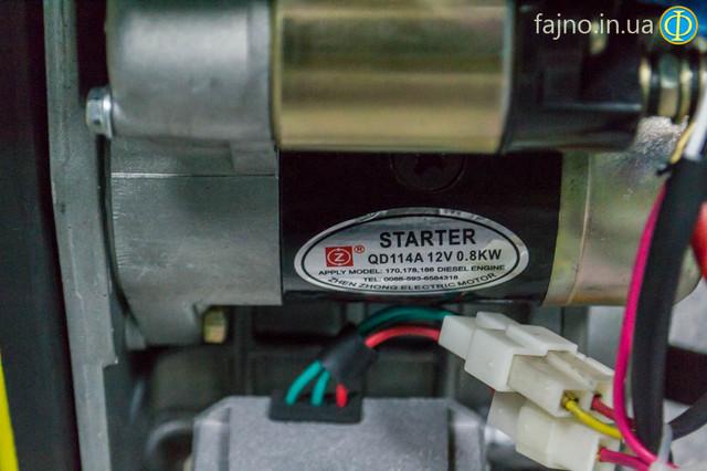 Двигатель бензиновый Кентавр ДВС 420БЭ