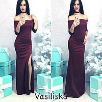 Облегающее платье в пол с открытыми плечами x-19032274