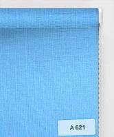 А 621 ярко-голубой до 40 см, высота до 1,60 м, Тканевая ролета открытого типа