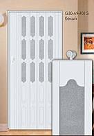 Дверь складная (ширма-гармошка) 86 x 203 (см) Стекло  Белый