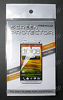 Глянцевая защитная пленка Xiaomi Redmi 3S / Redmi 3 Pro (2 шт. в комплекте)