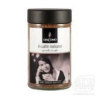 Кофе натуральный растворимый сублимированный Alvorada il caffe italiano 0.200 г.