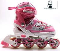 Ролики Superpower Pink 32-35 36-39