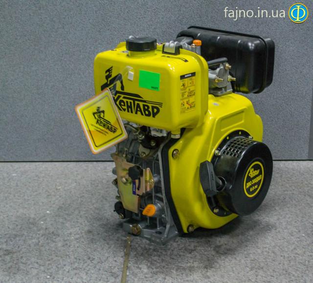 Дизельный двигатель Кентавр ДВС 300 ДШЛ фото 1