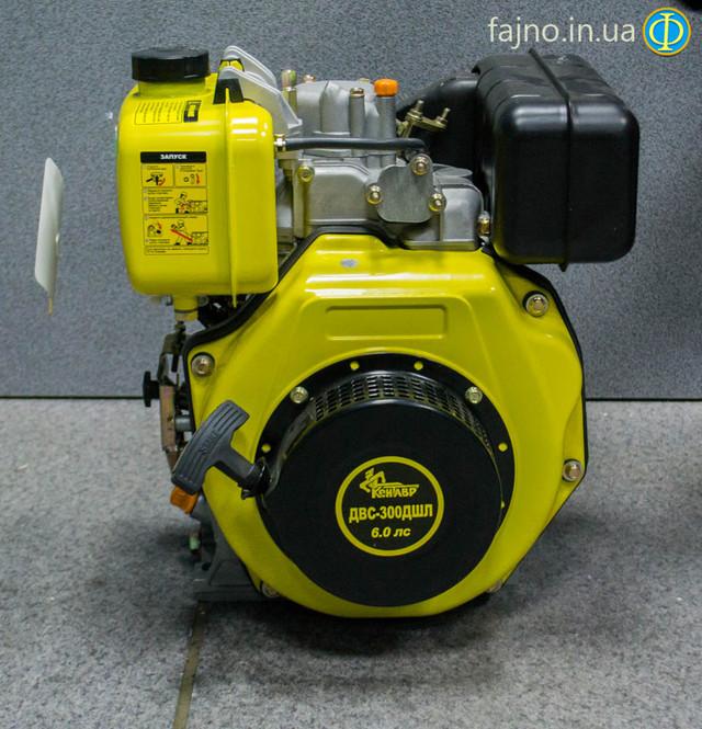 Дизельный двигатель Кентавр ДВС 300 ДШЛ фото 3