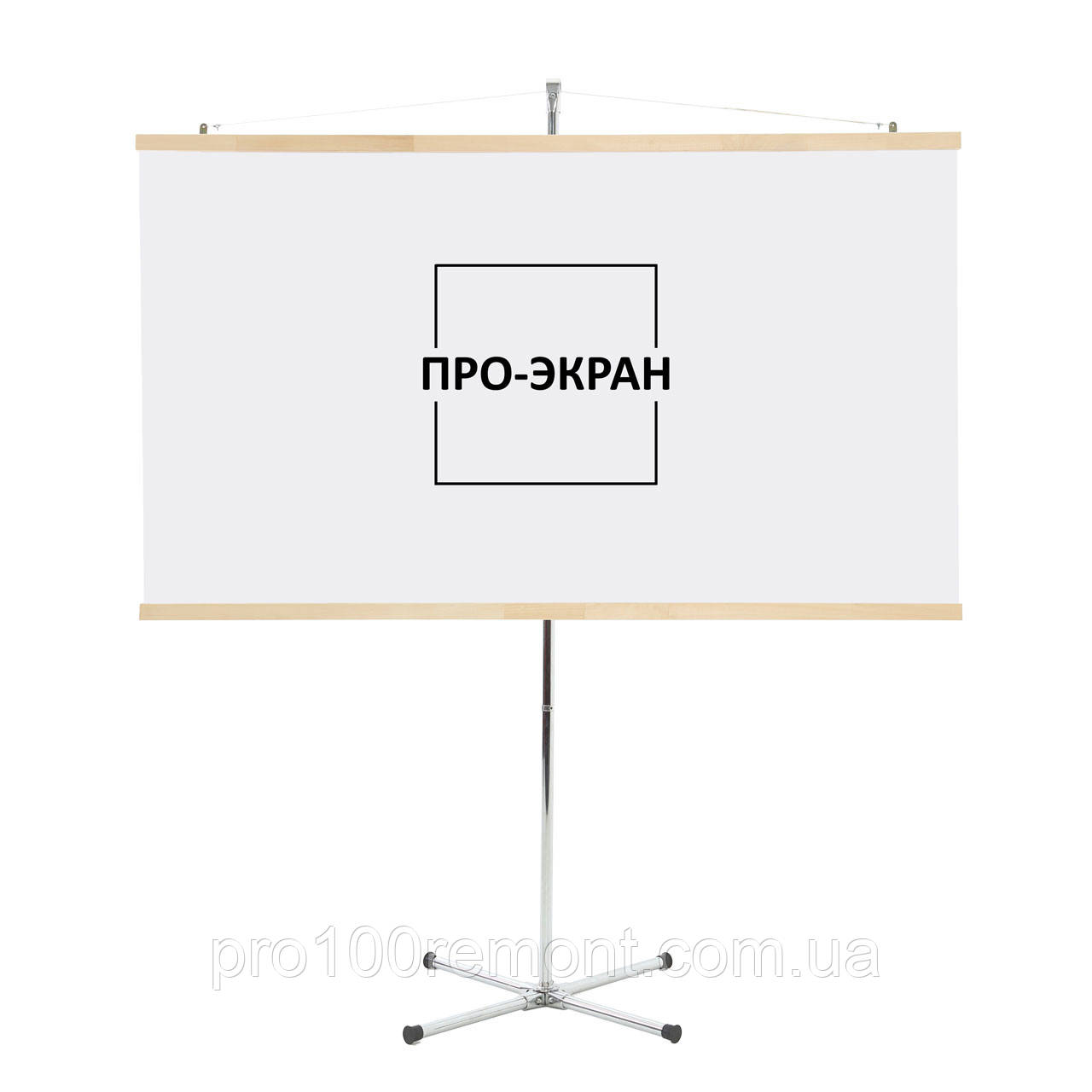 """Екран для проектора на штативі (тринозі) 200 на 112 см, 90"""""""