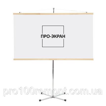 """Екран для проектора на штативі (тринозі) 200 на 112 см, 90"""", фото 2"""