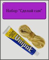 """Набор """"Сделай сам"""" Unipak (лён + паста 65 грамм в тюбике)"""