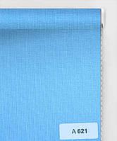 А 621 ярко-голубой до 50 см, высота до 1,60 м, Тканевая ролета открытого типа