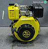 Дизельный двигатель Кентавр ДВС 300ДШЛ (6 л.с., шлицы)