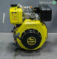 Дизельный двигатель Кентавр ДВС 300ДШЛ (6 л.с., шлицы), фото 1