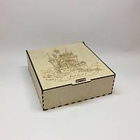 Заготовка подарочной коробки с гравировкой замка (размер 21,5 х 22,5 х 7,5 см.)