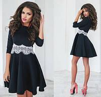 """Модное платье клеш с рукавом """"Лолита"""", фото 1"""