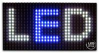 Двухцветный светодиодный модуль P10 Белый/Синий герметичный, фото 1