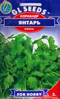 "Семена кориандр ""Янтарь"" 4 г Gl Seeds"