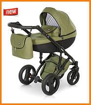 Детская коляска 2 в 1 VERDI MIRAGE Eco, фото 2