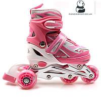 Комплект Ginped Sport Pink 29-33 34-37