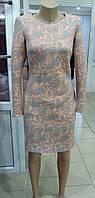 Женское персиковое платье по фигуре с неопрена размер М 44