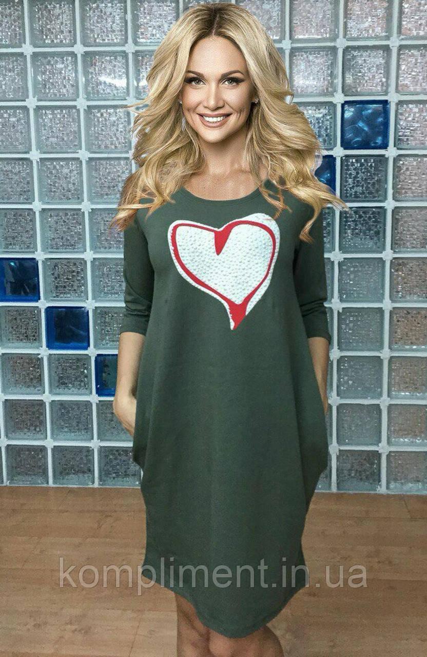 ... d9490ccc3c0df7e  Трикотажное платье -туника.Производство Турция.  продажа cb2666e45a426