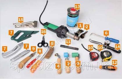 Оборудование для проверки качества сварных швов