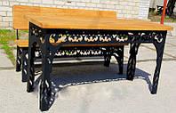 Комплект садовой мебели 150 см. черный