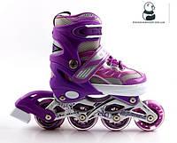 Ролики Skate Inline Violet 29-33 34-37 38-42