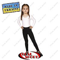 Лосины для художественной гимнастики и танцев. Размеры 1 (рост 104-116 см), 2 (рост 116-128 см). Хлопок