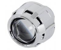 Биксеноновая линза Fantom Bixenon lens 2.5 (А1)