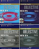 Серія підручників для підготовки до Objective IELTS (Student's Book + Workbook) Intermediate/Advanced