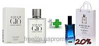 Giorgio Armani Acqua di Gio pour homme 100 ml + подарочный набор Giorgio Armani Acqua di Gio pour homme 50 ml