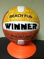 Мяч волейбольный WINNER Beach Fun