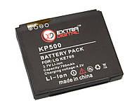 Аккумулятор LG KP500, Extradigital, 700 mAh (DV00DV6066) батарея для телефона смартфона