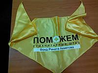 Банданы, косынки, платки с логотипом