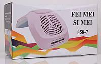 Вытяжка настольная для маникюра SIMEI FEIMEI 858-7 CVL /12, фото 1