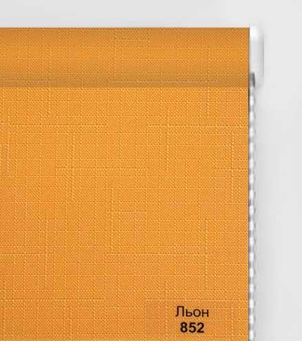 Льон 852 брудно - помаранчевий до 40 см, висота до 1,60 м, Тканинні ролети відкритого типу