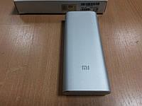 Портативное зарядное устройство Xiaomi Mi Power Bank 16000mAh Silver