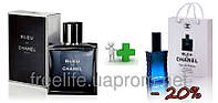 Chanel Bleu de Chanel 100 ml + подарочный набор Chanel Bleu de Chanel 50 ml