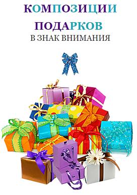 Наборы подарочные, книги