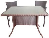 Набор стол разборной и 4 стула
