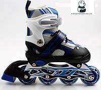 Ролики Раздвижные Детские GS Sport Blue 29-33 34-37