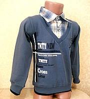 """Рубашка-обманка """"Клетка"""" для мальчика, фото 1"""