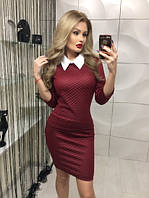 """Стильный молодежный костюм """" Офис """" Dress Code"""